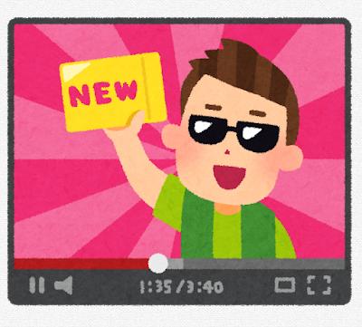 収入 youtuber 1位は9歳! 2020年最も稼いだ世界のユーチューバーTOP10